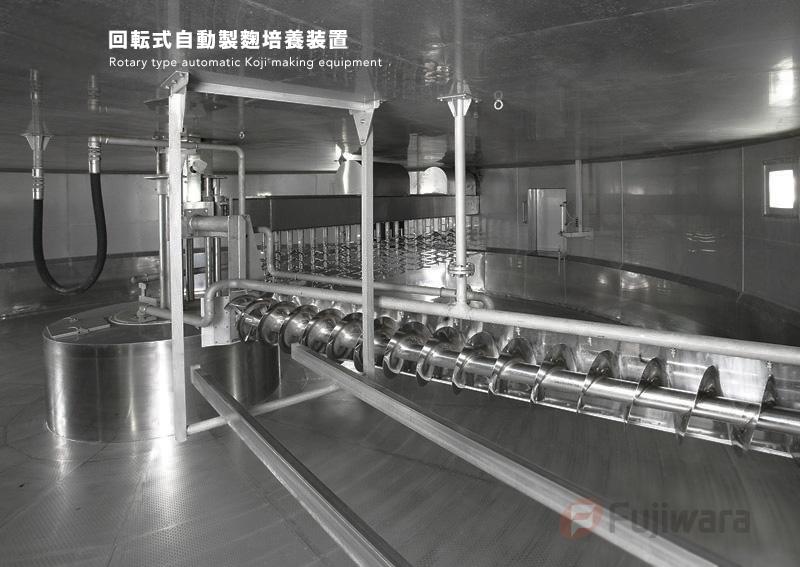 FTA_回転式自動製麴培養装置W800